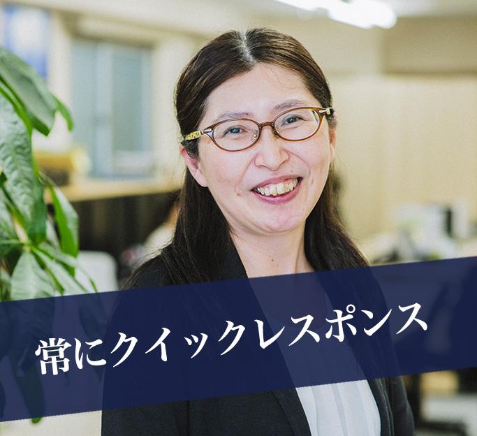 エアコン総本店スタッフ 常にクイックレスポンス 松田